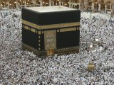 Svatyně Ka'ba ve Velké mešitě