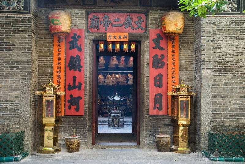 Fotka, Foto Vchod do chrámu Man Mo (Hongkong)
