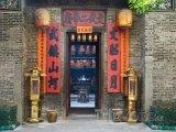 Vchod do chrámu Man Mo
