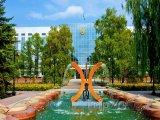 Fontána ve městě Uralsk