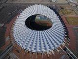 Multifunkční stadion