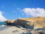 Pláž a útes v Perském zálivu
