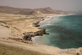 Pláž Al Mugsail u města Salála