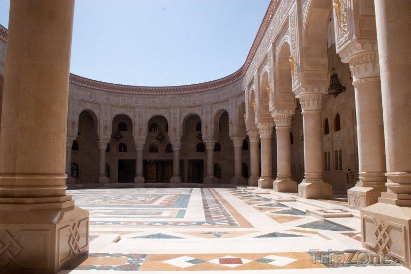 Fotka, Foto Vnitřek prezidentské mešity v Sanaa (Jemen)