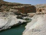 Wadi Bani Khalid, řeka