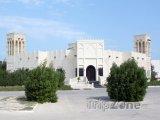 Bahrajnské Národní muzeum v Manámě