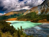 Jezero Akkem