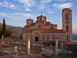 Plaošnik, klášter Sv. Klementa