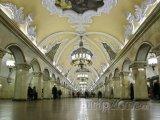 Stanice metra v Moskvě