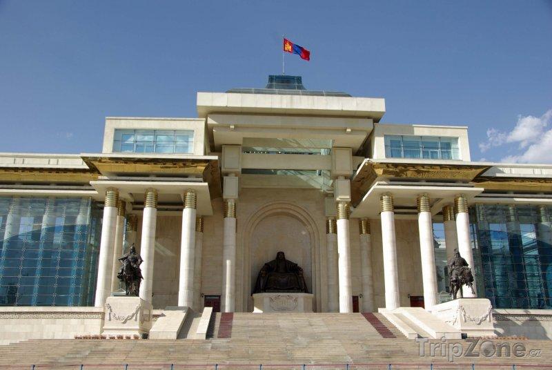 Fotka, Foto Ulánbátar, mongolský parlament (Mongolsko)