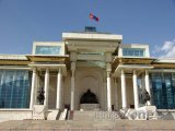 Ulánbátar, mongolský parlament