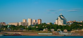 Město Ufa