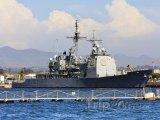 Válečná loď Námořnictva Spojených států amerických