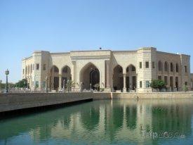 Bagdád, palác