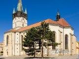 Prešov, Konkatedrála svatého Mikuláše
