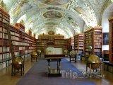 Strahovský klášter, Teologický sál