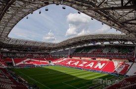 Kazaň Arena, foto: facebook.com