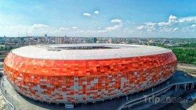 Mordovia Arena, foto: facebook.com
