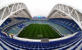 Olympijský stadion Fišt, foto: facebook.com