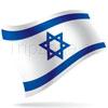 vlajka Izrael