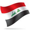 vlajka Irák
