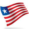 vlajka Libérie