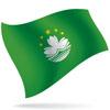 vlajka Macao