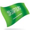 vlajka Saúdská Arábie
